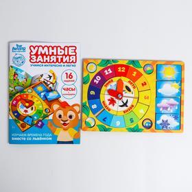 Календарь детский «Изучаем времена года», книга с занятиями