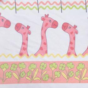 Ткань тюлевая «Весёлые жирафы» ш.280 см