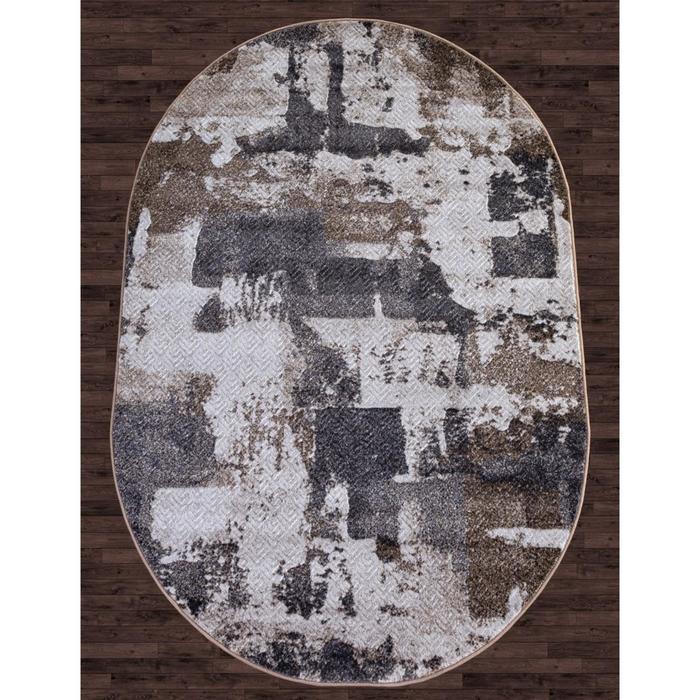 Ковёр овальный Matrix d564, размер 200x290 см, цвет cream-gray - фото 7929442