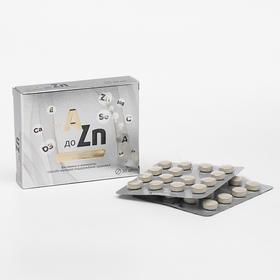 Витаминный комплекс A-Zn, 30 таблеток