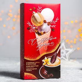 Подарочный набор «Рожок»: кофе 100 г, зерна 30 г, шоколадная ложка 25 г