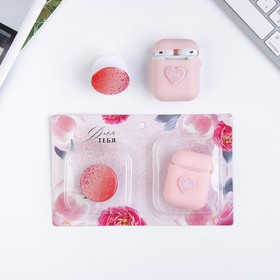 Case for headphones and popsocket LOVE, 15.5 x 11 cm