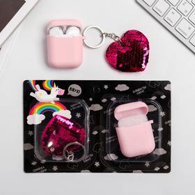 "Case for headphones and keychain ""Magic around"", 15.5 x 11.2 cm"