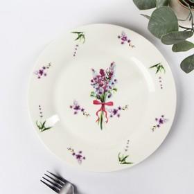 "Dinner plate ""Lavender"" 27x2, 2 cm"