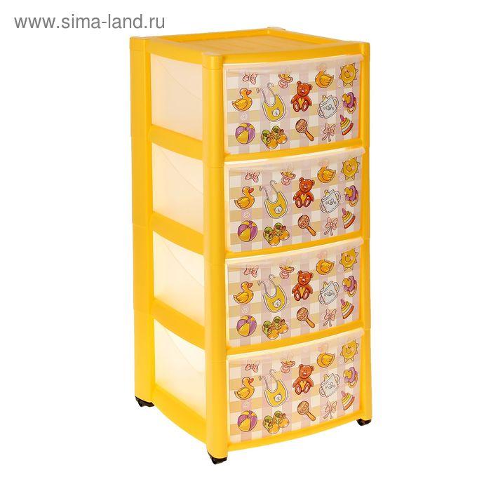 Комод на колесахс 4 ящиками, цвет желтый