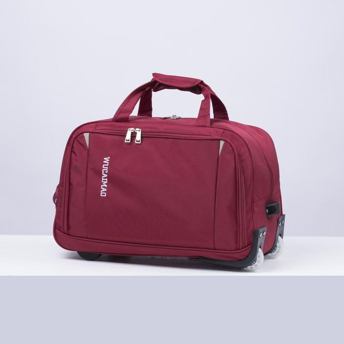 Сумка дорожная на колёсах, отдел на молнии, наружный карман, цвет красный - фото 763540