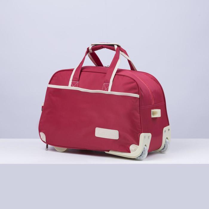 Сумка дорожная на колёсах, отдел на молнии, наружный карман, цвет красный - фото 763564