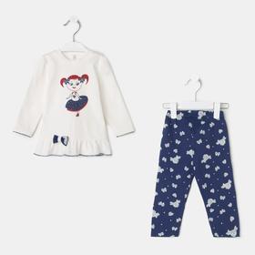Комплект для девочки, цвет белый/синий, рост 80 см