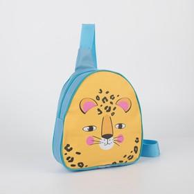 Рюкзак детский через плечо Tiger