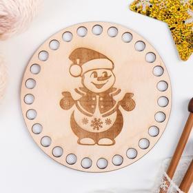"""Заготовка для вязания """"Круг. Снеговик"""" 11.5 см"""
