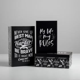 "3 in 1 ""Men's gift box set"", 26 × 17 × 10-32.5 × 20 × 12.5 see"