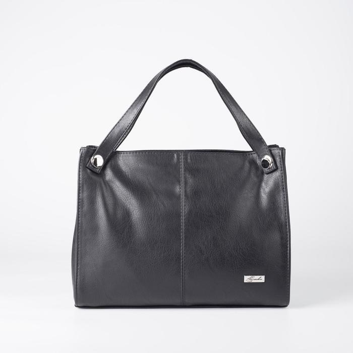 Сумка женская, отдел на молнии, наружный карман, длинный ремень, цвет чёрный - фото 763733