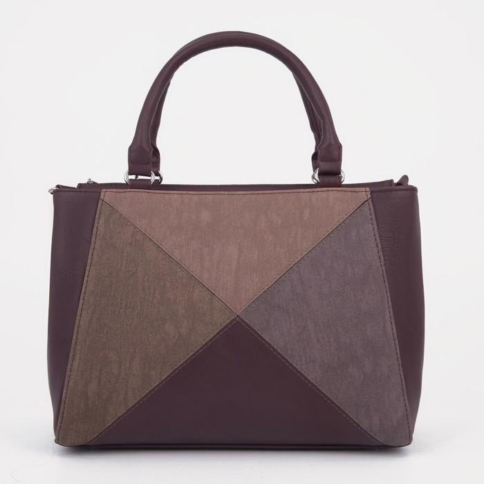 Сумка женская, 2 отдела на молнии, наружный карман, длинный ремень, цвет розовый - фото 763749