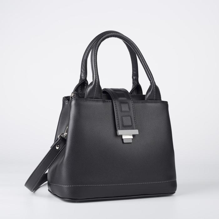 Сумка женская, 2 отдела на молнии, наружный карман, длинный ремень, цвет чёрный - фото 54282