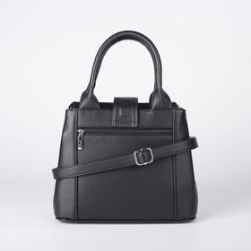 Сумка женская, 2 отдела на молнии, наружный карман, длинный ремень, цвет чёрный - фото 54283