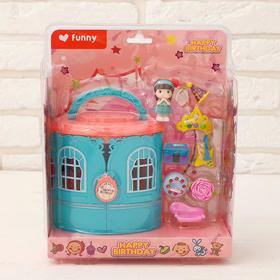 Дом для кукол «С Днём рождения» с аксессуарами, МИКС
