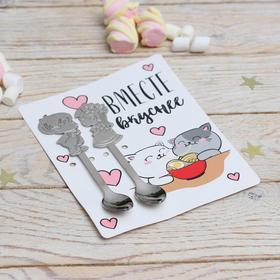 Ложка на открытке парные «Вместе вкуснее», 12 х 15 см - фото 68862