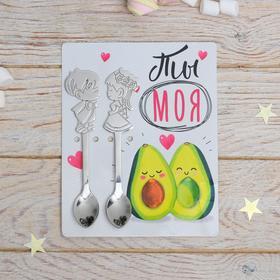 Ложка на открытке парные «Ты моя половинка», 12 х 15 см