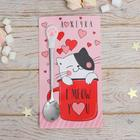 Ложка на открытке лапка I meow you, 10 х 18 см - фото 2016643