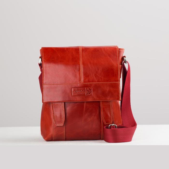 Сумка мужская, отдел на клапане, 2 наружных кармана, длинный ремень, цвет красный - фото 763813