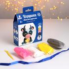 """Set for creativity """"Toy with your own hands"""" Calf with a star"""""""