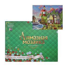 Алмазная мозаика 40х50 c подрамником, с частичным заполнением блестящая, 33 цвета, «Красивый дом у маяка»