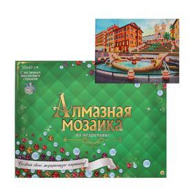 Алмазная мозаика блестящая 30х40 см, с частичным заполнением, 20 цветов «Испанская площадь вечером»