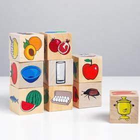 Игра. Набор кубиков «Съедобное-несъедобное»