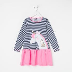 Платье для девочки, цвет розовый/синий, рост 98 см