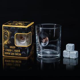 """Набор стакан и камни для виски """"Лев"""", с пулей, 3 камня в мешочке, 250 мл"""