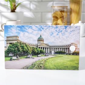 Доска разделочная «Казанский собор», 15×25 см