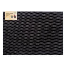 Коврик «Универсальный СОТЫ», 50х67 см, цвет чёрный