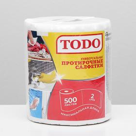 Полотенца бумажные TODO Универсальная 2сл 500л белый цвет  100% целлюлоза