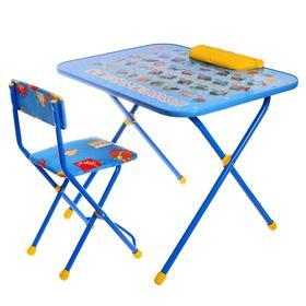 Комплект детской мебели, с азбукой