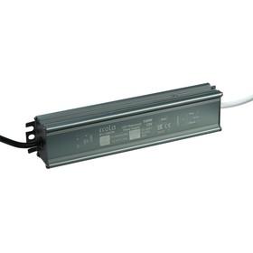 Блок питания для светодиодной ленты Ecola, 100 Вт, 220-12 В, IP67