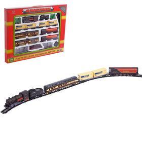 Железная дорога «Экспресс», работает от батареек, 325 см