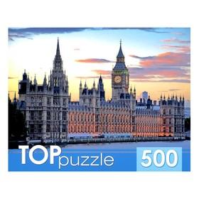 Пазлы 500 элементов «Лондон. Вестминстерский дворец»