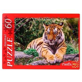 Пазлы 60 элементов «Задумчивый тигр»
