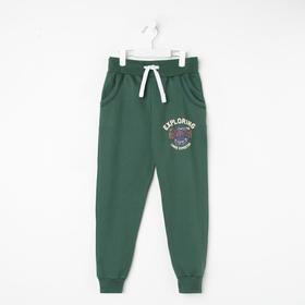 Брюки для мальчика, цвет зелёный, рост 98-104 см