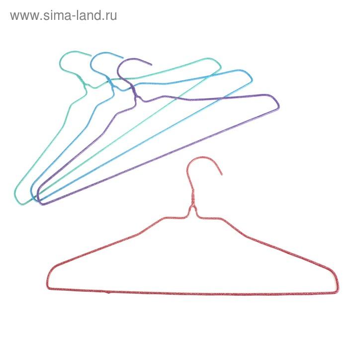 """Вешалка металлическая """"Цветная"""", размер 44-46, цвет МИКС"""