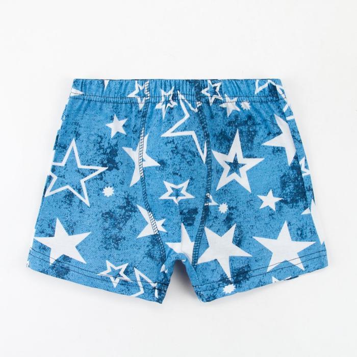 Трусы-боксеры «Звёзды» для мальчика, цвет голубой, рост 122-128 см - фото 2023280
