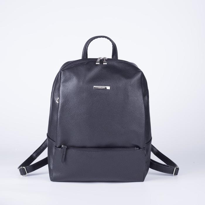 Рюкзак, отдел на молнии, наружный карман, цвет чёрный - фото 764073