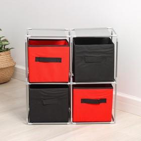 Стойка для хранения одежды Доляна, 4 короба, 60×29×60 см, цвет красно-чёрный