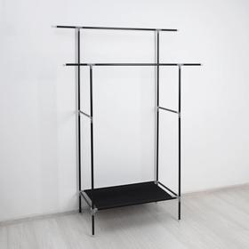 Стойка для вещей Доляна, 2 перекладины 160×45×169 см, цвет чёрный