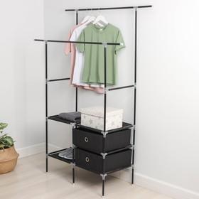 Стойка для вещей Доляна, 2 перекладины, 2 ящика, 120×43×169 см, цвет чёрный
