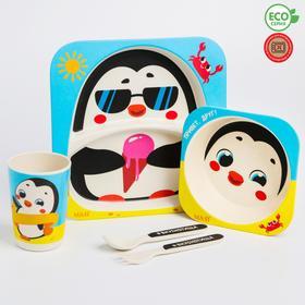 "Набор бамбуковой посуды ""ТРЕНД. Пингвин"": тарелка, миска, стакан, вилка, ложка"