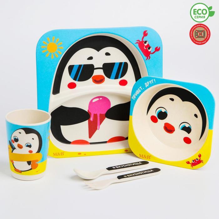 Набор бамбуковой посуды «ТРЕНД. Пингвин»: тарелка, миска, стакан, вилка, ложка - фото 2050674
