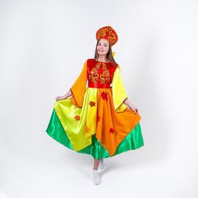 """Карнавальный костюм""""Осень""""платье,кокошник,р-р42-44"""