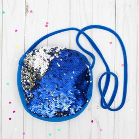 """Soft bag """"Chameleon"""" round, color blue-silver"""