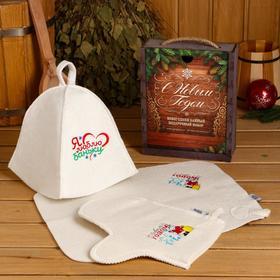 """Набор банный в деревянном ящике """"С новым годом"""" шапка, коврик, рукавица"""